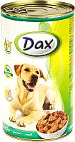 Корм для собак Dax С дичью (1.24кг) -