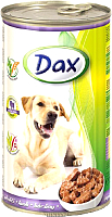 Корм для собак Dax С ягненком (1.24кг) -