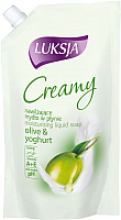 Мыло жидкое Luksja Creamy с оливкой и йогуртом (900мл) -
