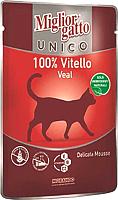 Корм для кошек Miglior Gatto Unico Veal (85г) -