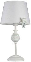 Прикроватная лампа Maytoni Laurie ARM033-11-BL -