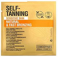 Салфетка-автозагар Comodynes Натуральный быстрый загар для чувствительной кожи (1шт) -