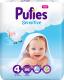 Подгузники Pufies Sensitive Maxi 9-14кг (88шт) -