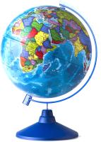 Глобус Globen Политический Классик Евро с подсветкой / Ве012500255 -