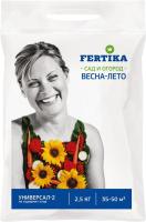 Удобрение Fertika Универсал-2 минер (2.5кг) -