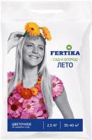 Удобрение Fertika Цветочное (2.5кг) -