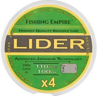 Леска плетеная Fishing Empire Lider Fluo Yellow 0.10мм 100м / 001-010 -
