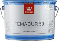 Краска Tikkurila Темадур 50 TCL (750мл) -