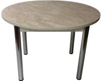 Обеденный стол Solt Круглый раздвижной (мрамор бежевый/ноги круглые хром) -