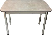 Обеденный стол Solt Молли 3 (бетао/ноги круглые хром) -