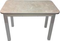Обеденный стол Solt Молли 2 (бетао/ноги квадратные серые) -