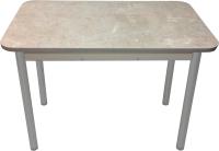 Обеденный стол Solt Молли 2 (бетао/ноги круглые серые) -