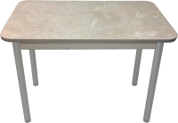 Обеденный стол Solt Молли 3 (бетао/ноги круглые серые) -