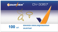 Кнопки канцелярские Darvish DV-3357 (100шт) -