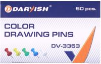 Кнопки канцелярские Darvish DV-3353 (50шт) -