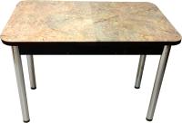 Обеденный стол Solt Молли 2 (мрамор золотой/ноги круглые хром) -