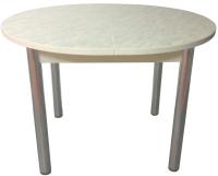 Обеденный стол Solt Круглый раздвижной (мрамор белый/ноги круглые хром) -