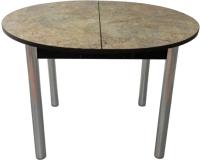 Обеденный стол Solt Круглый раздвижной (мрамор золотой/ноги круглые хром) -