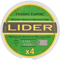 Леска плетеная Fishing Empire Lider Navy Green 0.14мм 100м / 000-140 -