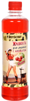 Жидкость для розжига Boyscout Вишневая парафиновая / 61055 (0.5л) -