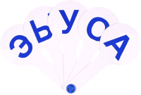 Касса-веер Darvish DV-11506 (гласные буквы) -