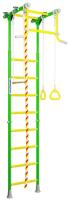 Детский спортивный комплекс Romana Kometa 2 / 2.8.06.00.490.18-11 (зеленое яблоко) -
