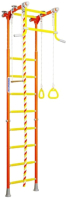 Детский спортивный комплекс Romana Kometa 2 / 2.8.06.00.490.18-11 (оранжевый) -