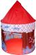 Детская игровая палатка Sima-Land Морской дом / 1230253 -