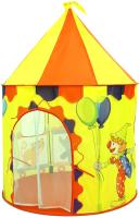 Детская игровая палатка Sima-Land Цирковой шатер / 1230250 -