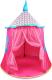 Детская игровая палатка Sima-Land Розовый шатер / 2826503 -
