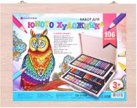Набор для рисования Darvish DV-11408 -
