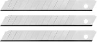 Набор сменных лезвий канцелярских Darvish DV-3349 (10шт) -