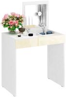 Туалетный столик с зеркалом MFMaster Риано-01 / МСТ-ТСР-01-БЖ-ГЛ (белый/бежевый) -