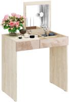 Туалетный столик с зеркалом MFMaster Риано-01 / МСТ-ТСР-01-СК-ГЛ (дуб сонома/капучино) -