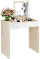 Туалетный столик с зеркалом MFMaster Риано-01 / МСТ-ТСР-01-СБ-ГЛ (дуб сонома/белый) -