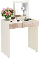 Туалетный столик с зеркалом MFMaster Риано-01 / МСТ-ТСР-01-МК-ГЛ (дуб молочный/капучино) -