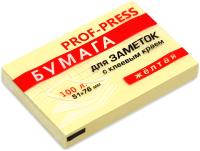 Бумага для заметок Проф-Пресс ЗБ-1548 (желтый) -