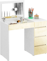 Туалетный столик с зеркалом MFMaster Триверо-1 / МСТ-ТСТ-01-БЖ-ГЛ (белый/бежевый) -