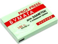 Бумага для заметок Проф-Пресс ЗБ-1549 (зеленый) -
