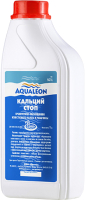 Средство для очистки бассейна Aqualeon Кальций Стоп SC1L -