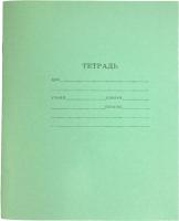 Тетрадь Проф-Пресс Стандарт / 12-3410 (12л, частая косая линейка) -