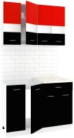 Готовая кухня Кортекс мебель Корнелия Экстра 1.2м (красный/черный/мадрид) -