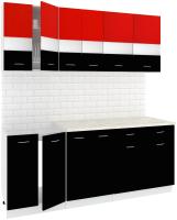 Готовая кухня Кортекс мебель Корнелия Экстра 1.9м (красный/черный/мадрид) -
