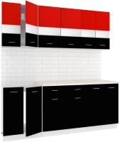 Готовая кухня Кортекс мебель Корнелия Экстра 2.0м (красный/черный/мадрид) -