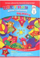 Набор цветной бумаги Апплика Круглый мир / С4443-01 -