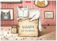 Альбом для рисования Erich Krause Cat & Box / 46903 -