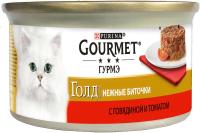 Корм для кошек Gourmet Gold Нежные биточки с говядиной и томатами (85г) -