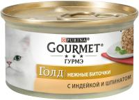 Корм для кошек Gourmet Gold Нежные биточки с индейкой и шпинатом (85г) -