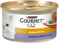 Корм для кошек Gourmet Gold Нежные биточки с ягненком и зеленой фасолью (85г) -