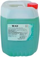 Воск для кузова Raze Wax (5кг) -